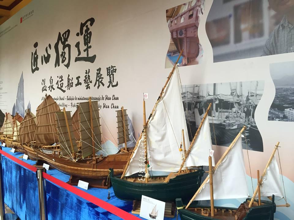 """""""匠心獨運──溫泉造船工藝展覽"""",展出逾十艘溫泉親手製作的帆船模型"""