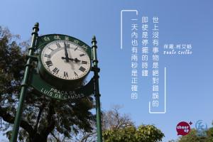 0803_clock-01