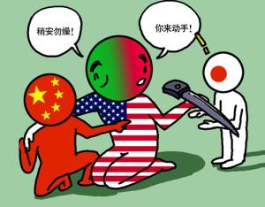02_政治漫話諷刺美國拉攏日本劍指中國