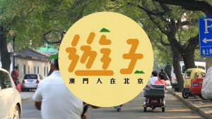 first-frame-banner