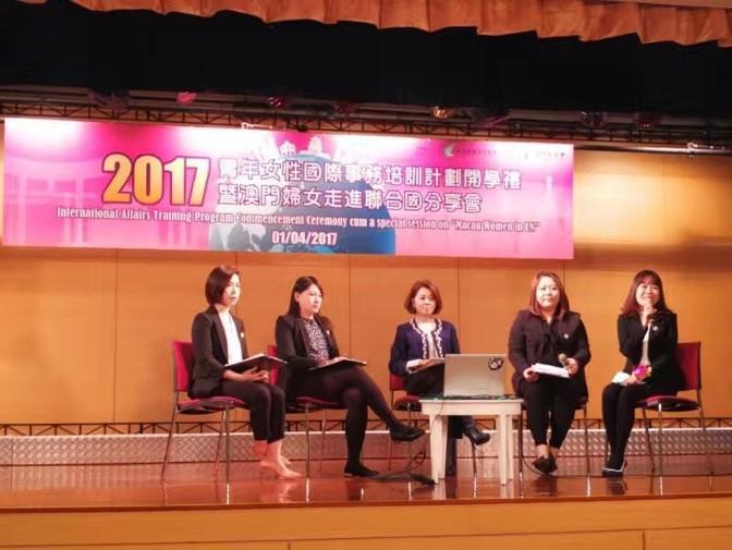積極為女性權益發聲
