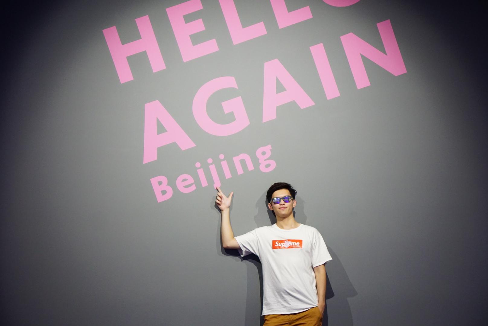 參觀北京Paul Smith展覽 (相片由受訪者提供)