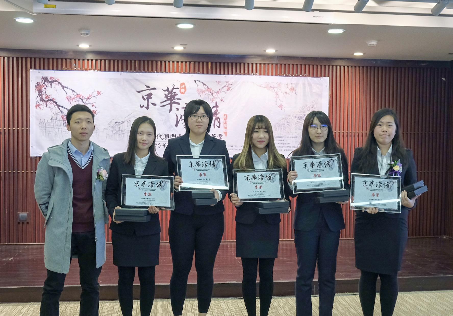 代表上海澳生參與京華濠情辯論賽(相片由受訪者提供)