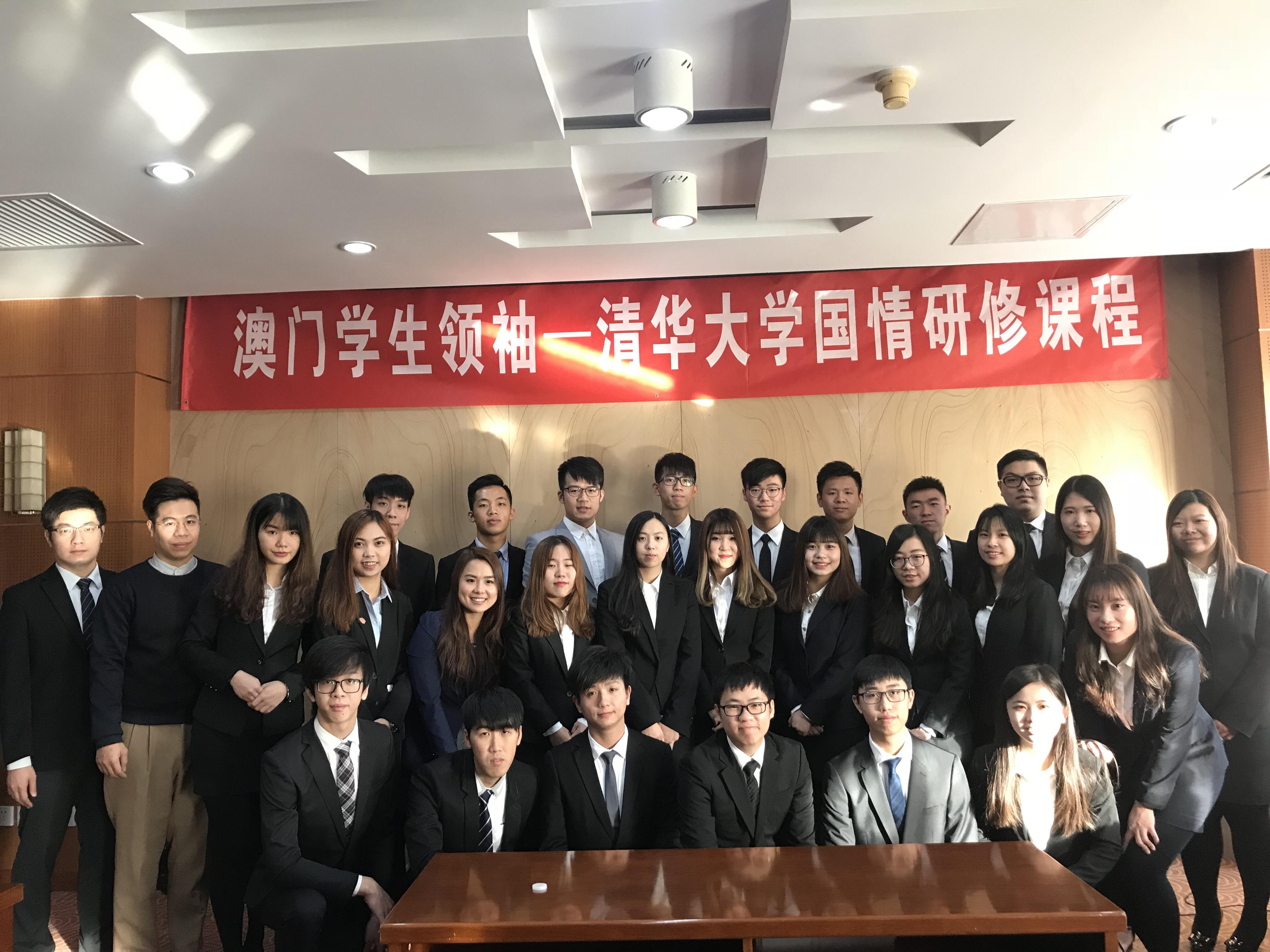 003參與清華大學國情研修課程