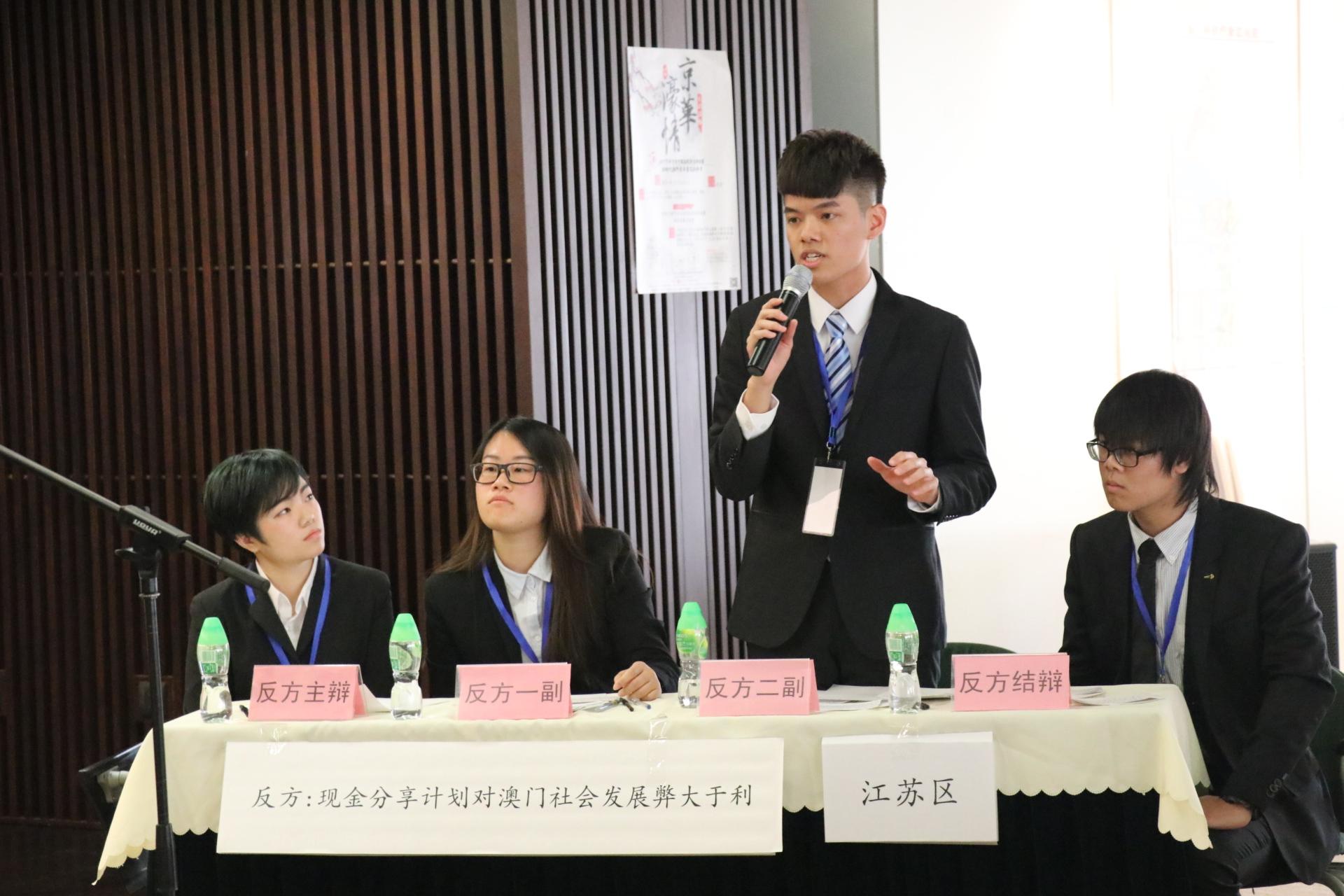 大學辯論賽(相片由受訪者提供)