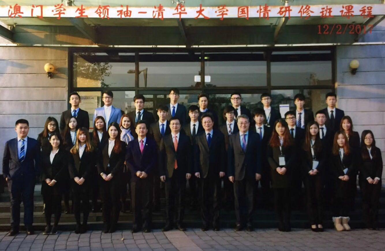 參與清華大學國情研修班課程(相片由受訪者提供)