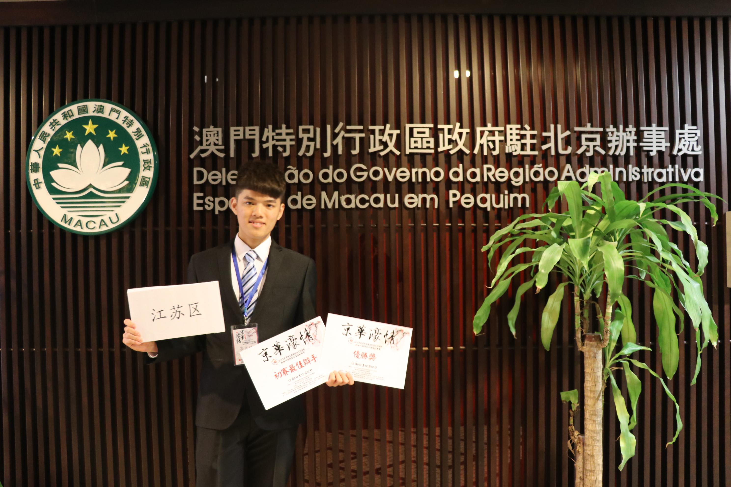 南京大學生活照3(相片由受訪者提供)