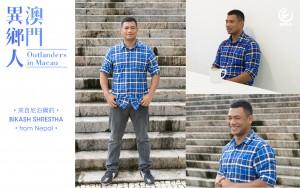 Bikash Shrestha-01-LOGO