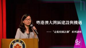 FB,WeChat封面圖比例