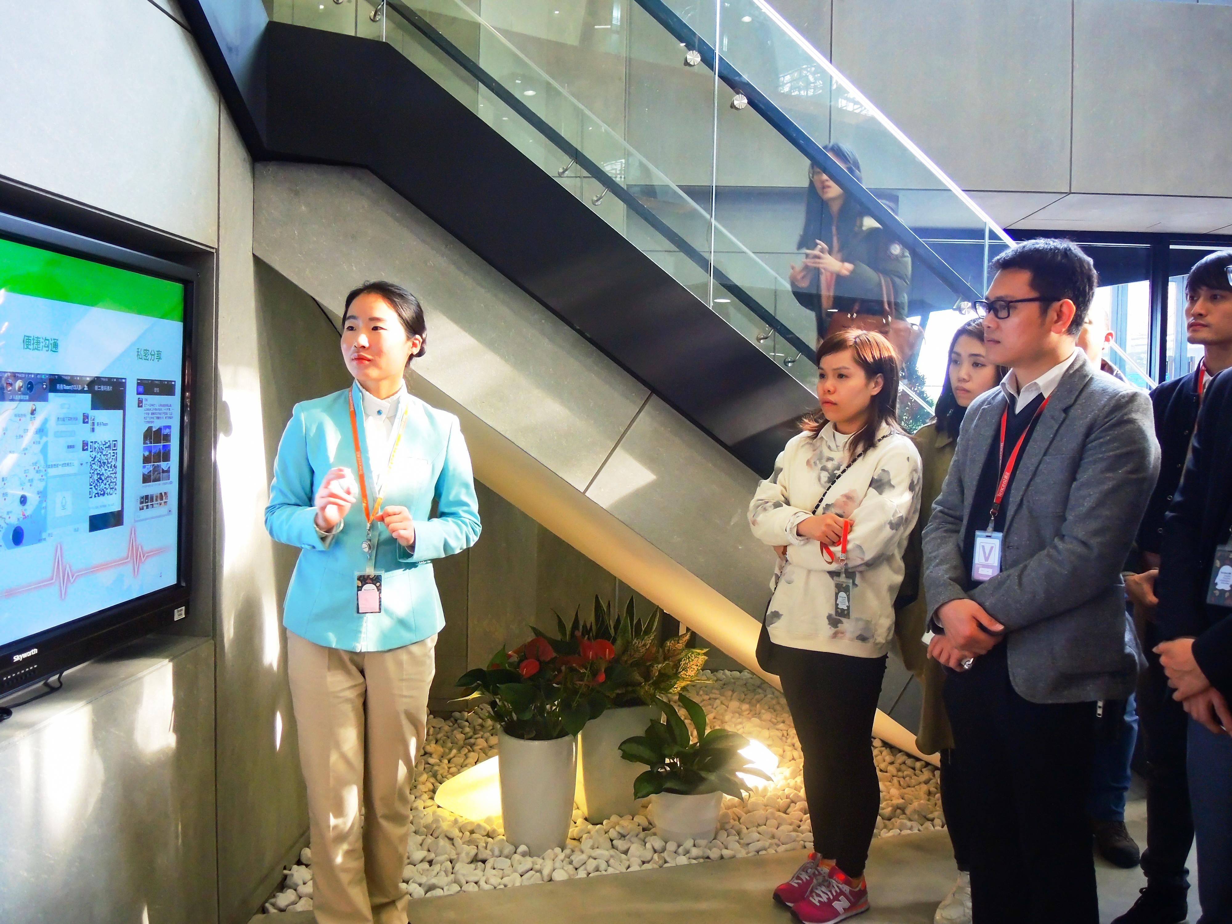 A10-2016年工聯青委參訪位於廣州的騰訊研發中心了解科技發展改變青年生活及工作習慣