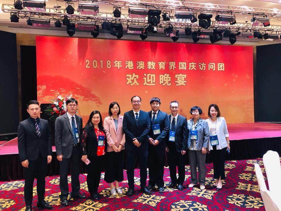 陳志峰以中華教育會代表身份參加2018年澳門教育界國慶訪問團(圖片由受訪者提供)