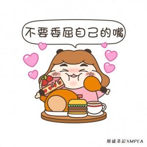 吃好的-01-01