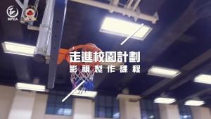 女子籃球_02_Moment
