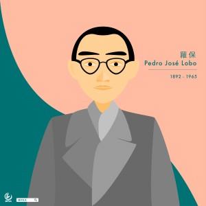 5 Pedro José Lobo-01