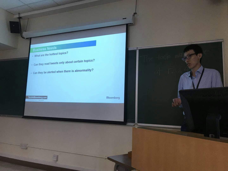 A6於香港中文大學,向數學系學生介紹彭博人工智能的工作