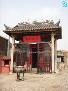 民間信俗,中華主流