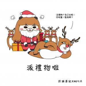 聖誕-01