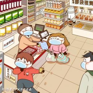 熊貓茶記_超市買餸_11期
